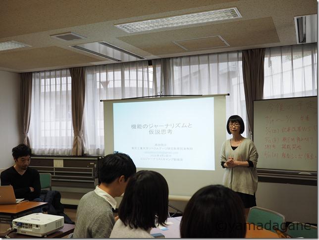 ジャーナリストキャンプ2016石巻の事前準備会